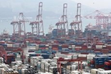 ROK Q4 GDP beats expectations, poised for strong 2021 rebound