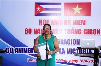 Cuba's Giron victory celebrated in Ho Chi Minh City