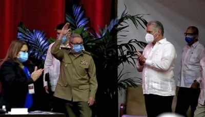 Greetings to 8th National Congress of Communist Party of Cuba