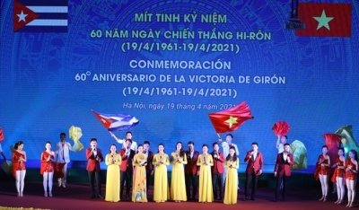 Meeting in Hanoi observes Cuba's Giron victory