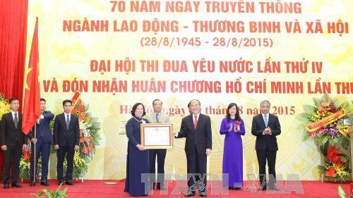 Ministry of Labour, Invalids and Social Affairs marks 70th