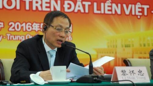 Deputy Foreign Minister calls for enhanced links with Chinese locality