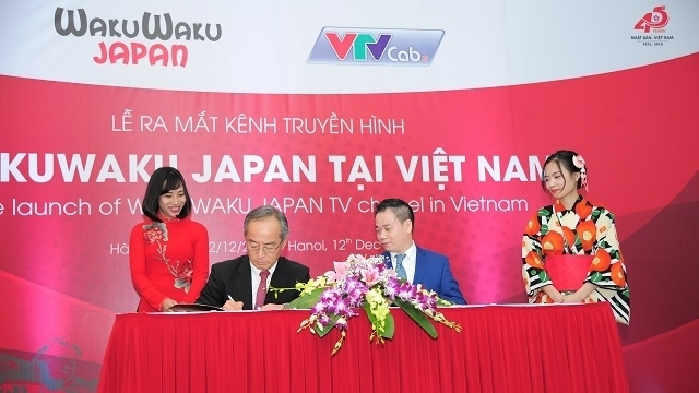 First Japanese TV channel launched in Vietnam - Nhan Dan Online