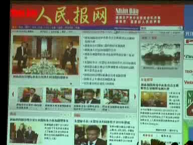 Nhan Dan Newspaper launches online Chinese version